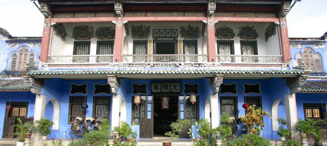Sove: Blue Mansion Penang