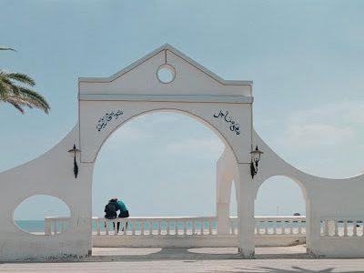 Charter: Singelferie Sousse