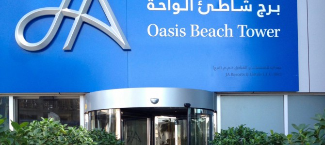 Sove: Oasis beach tower Dubai