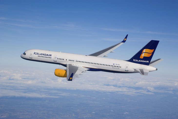 Icelandair Saga Class var en hyggelig opplevelse. Foto: Icelandair