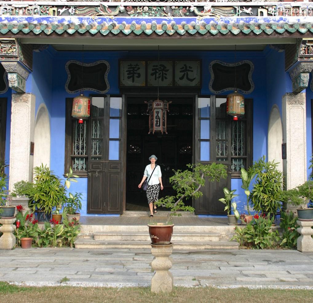 Blue Mansion, en fantastisk overnattingssted.